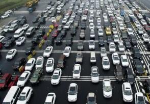 贵州恢复省内交通 将为生产消费创造良好条件