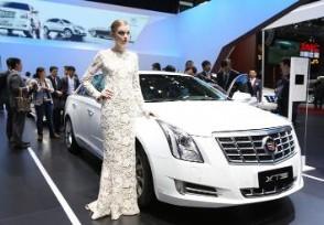2020北京车展延期 具体时间将另行通知