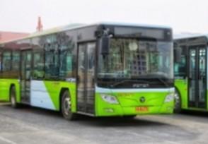 北京定制公交 市民可线上预约乘车