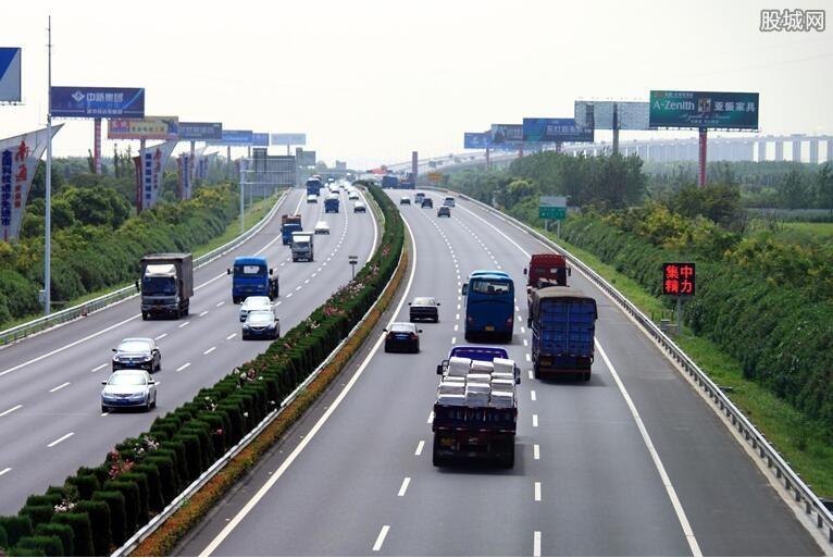 高速免费时间延长 截止时间暂时至6月底
