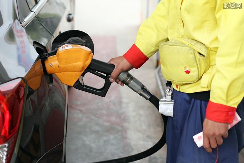 油价调整最新消息 现在加满一箱油便宜多少钱