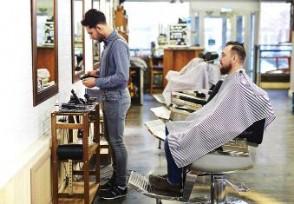 理发店每次接待1人 疫情期间能不能理发呢?