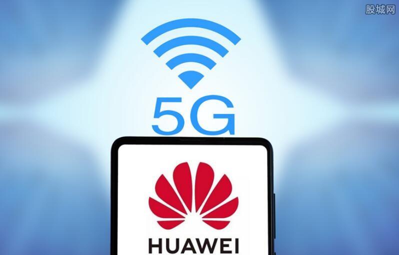 华为新款5G手机