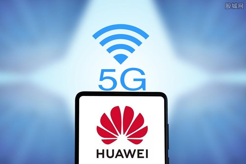 华为5G手机最新消息