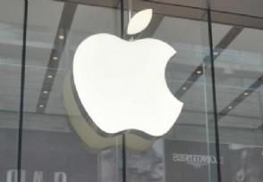 苹果5g手机什么时候上市 预计价格多少钱
