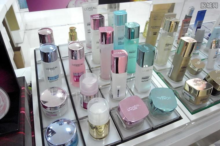 化妆品信息查询网站