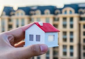 恒大恒房通推荐买房有多少佣金 提现最新方法教程