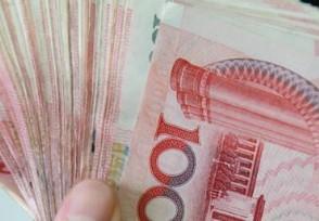 微盟赔付方案 拿出1.5亿元向受影响的商家赔付