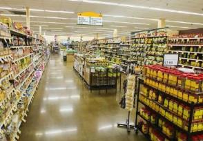意民众抢购食物 抢购囤积食物真的有必要吗?