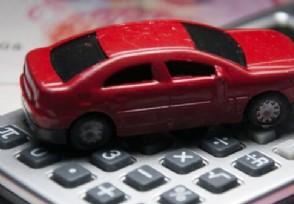 2020车险报价查询 车主记得买这4种就足够了