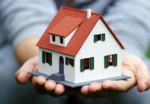 房贷断供多久银行会处理 会将房子收回去吗?