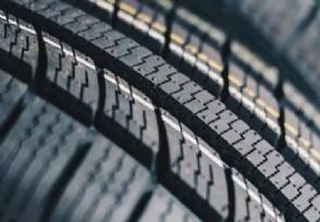 哪个牌子轮胎便宜又好 质量比较好的牌子排行