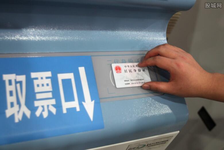 火车票开售时间
