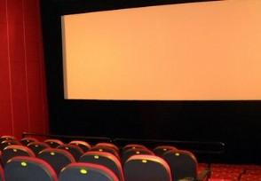 全国影院暂不复业 在规定时间内可免费退款或改签