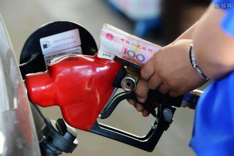 油价重回5元时代
