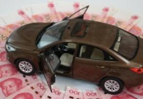 超9地出台汽车消费刺激政策 你打算买车吗?