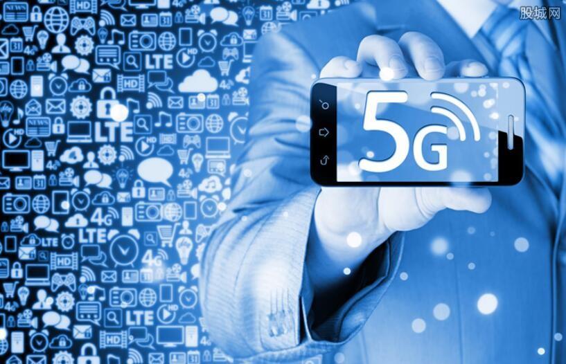 低价5G手机