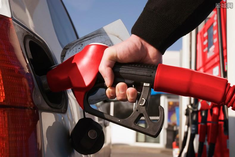 油价调整最新消息 本轮零售限价或不作调整