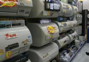 最安全的电热水器 盘点安全性好又省电的品牌