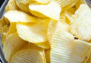 最好吃的薯片牌子 这几款销量最受欢迎