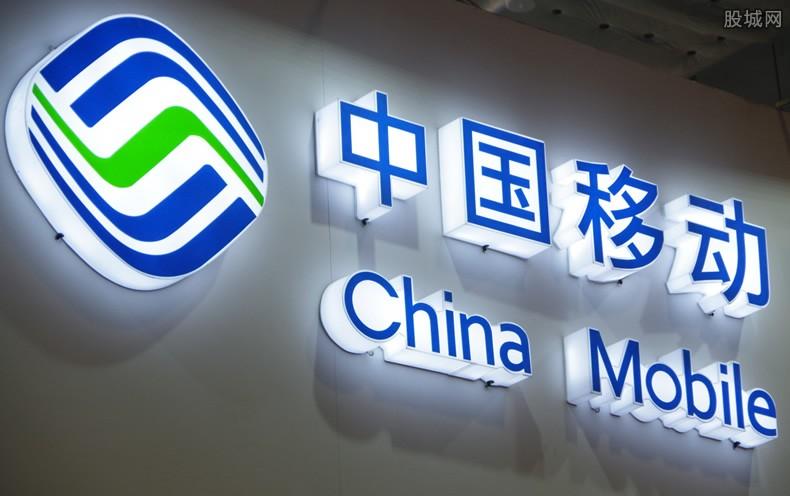 中国移动在香港启用商用5G 30GB套餐338港元