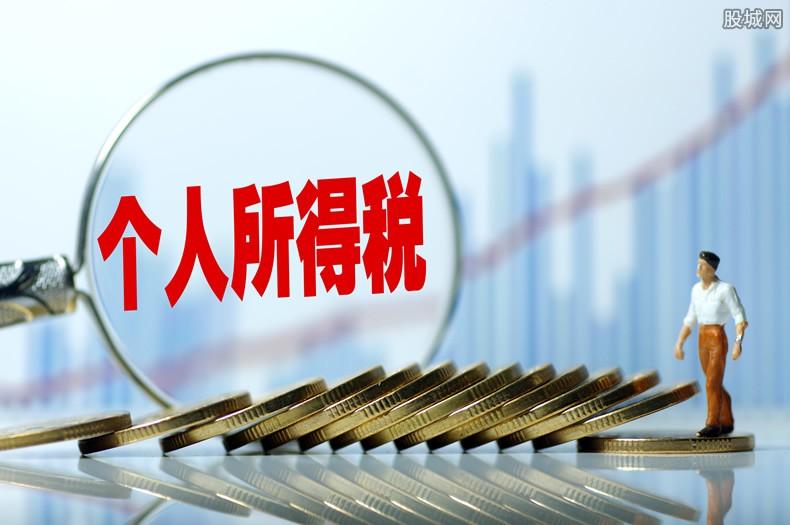 北京个人所得税退税 有哪些地方已开通手机APP汇算