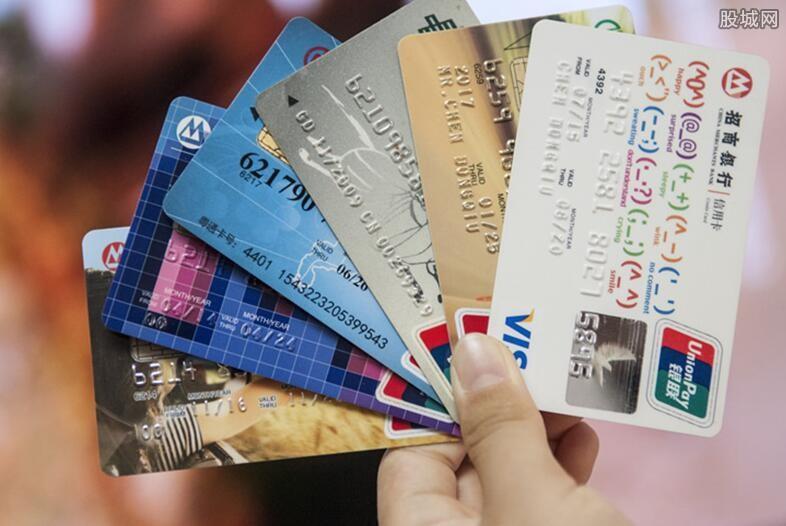 怎样辨别银行卡是1类卡