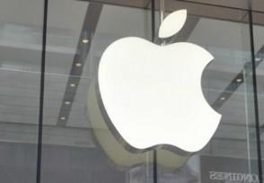 苹果11全线降价 现在最新价格是多少