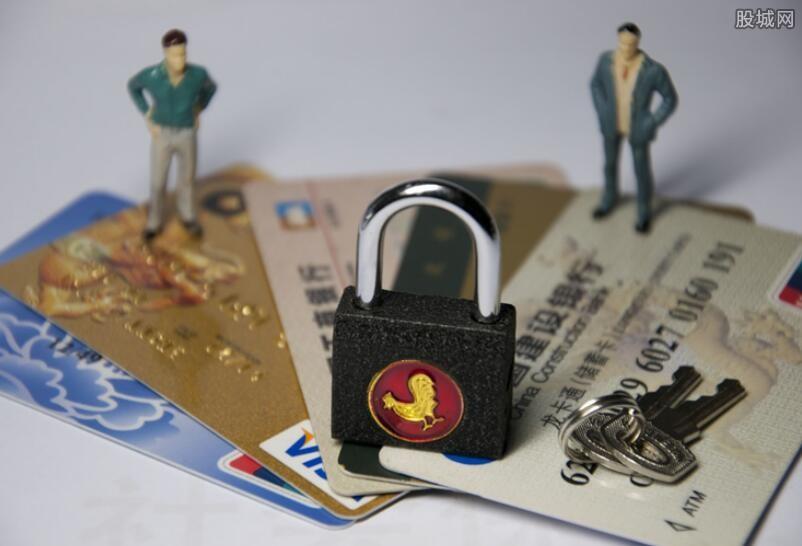 信用卡年费标准