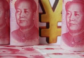 1人民币兑换多少卢布 看看今日最新汇率走势