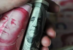 美金最大面额是多少 货币面额都有哪些?