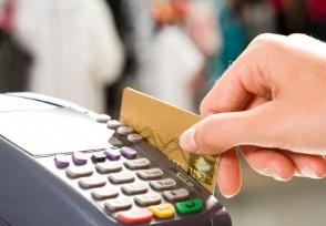 月薪3500存款技巧 减少不必要支出消费很重要