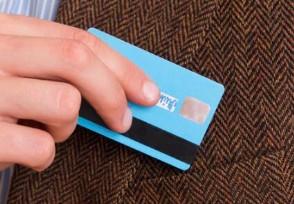 哪个信用卡最好申请 额度高并且没有高要求!