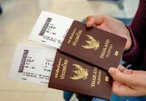 民航局谈炒票行为 加强国际机票销售渠道管理