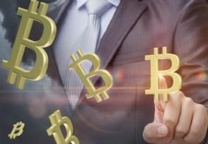 中国版数字货币要来了 这会引起通货膨胀吗