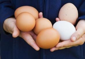 鸡蛋多少钱一斤 五一前后会涨价吗?