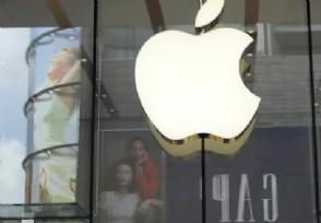 iPhoneXR多少钱 跌至3899元是真的?