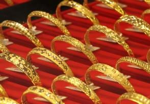 结婚三金是什么 购买三金大概需要多少钱