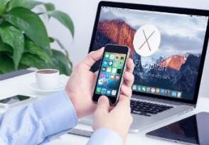 苹果发布新电脑 13英寸售价是多少?