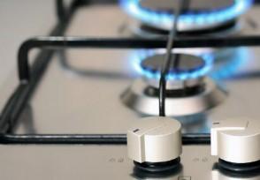 1立方天然气多少钱 2020最新价格行情