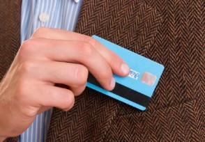 银行卡冻结怎么解除 三种方式提供给你参考解决