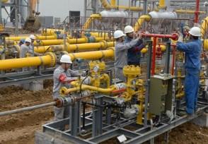 香港天然气价格 2020多少钱一方最新查询
