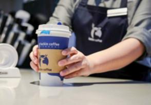 瑞幸咖啡仍在开店 在中国平均每天新开10家门店