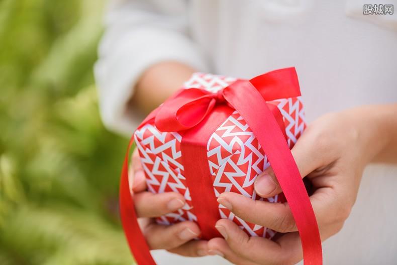 520送礼物选择