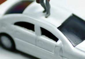 2020车辆年检新规 15年以上车取消一年两检了?