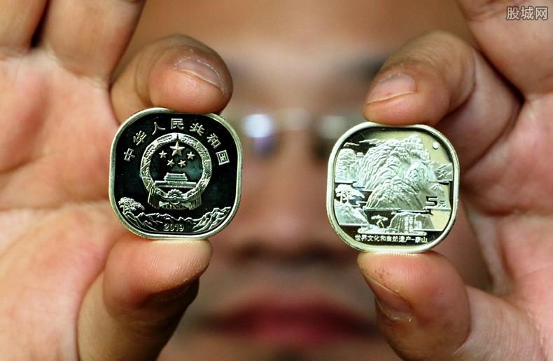 520纪念币价格