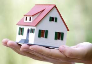 开发商回应遗忘28年房屋被占 可选择报警处理