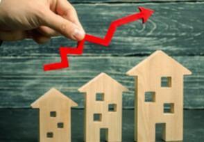 4月70城房价出炉 涨幅最大的城市竟是它!