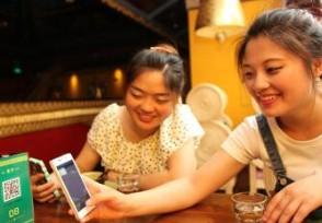 武汉五星级酒店转型自救开大排挡 菜品价格更优惠