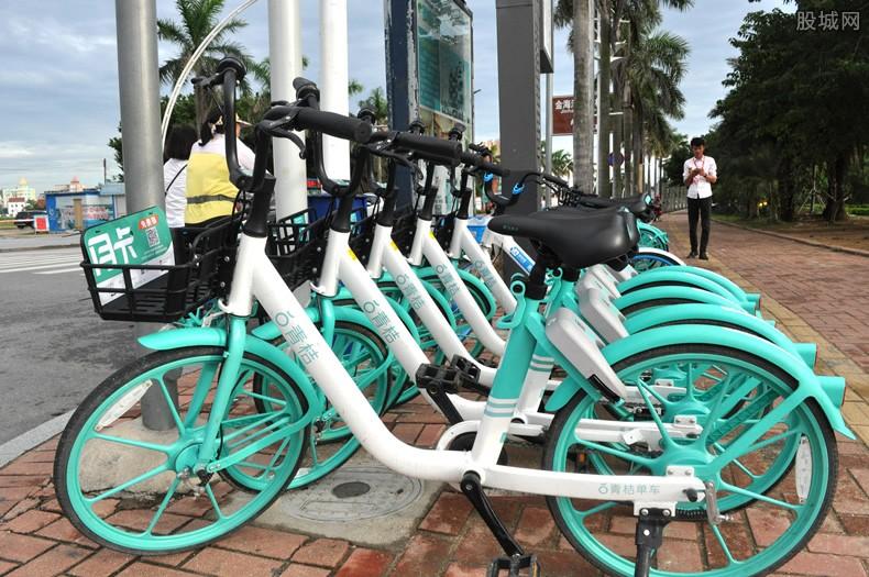 共享单车骑行优惠